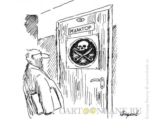 http://www.anekdot.ru/i/caricatures/normal/16/4/28/v-redakcii.jpg