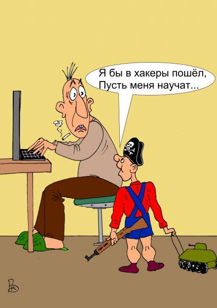 Карикатура: Крошка сын, Валерий Каненков