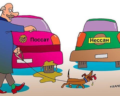 Карикатура: Кто названия иномаркам придумывает, Евгений Кран