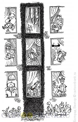Карикатура: Полоса черная, Богорад Виктор