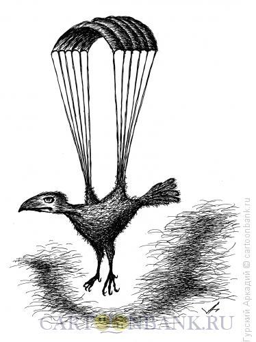 Карикатура: птица на парашюте, Гурский Аркадий
