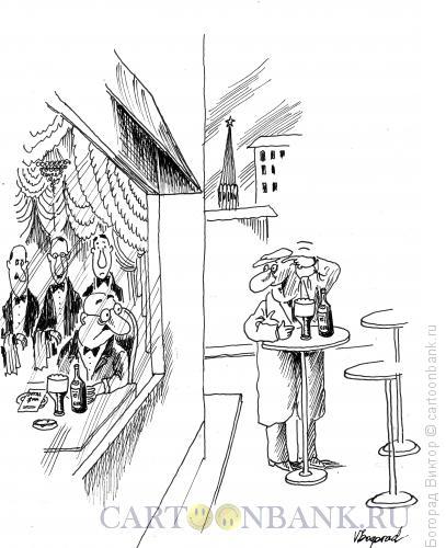 Карикатура: Пиво-везде пиво, Богорад Виктор