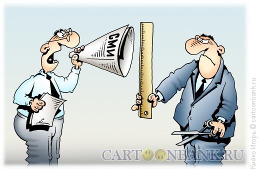 Карикатура: Ширина гласности, Кийко Игорь