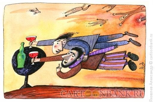 Карикатура: Уносит, Яковлев Александр