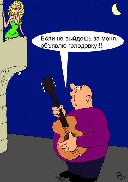 Карикатура: Ультиматум, Валерий Каненков