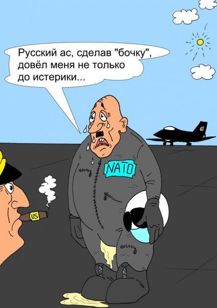 Карикатура: Жалоба, Валерий Каненков