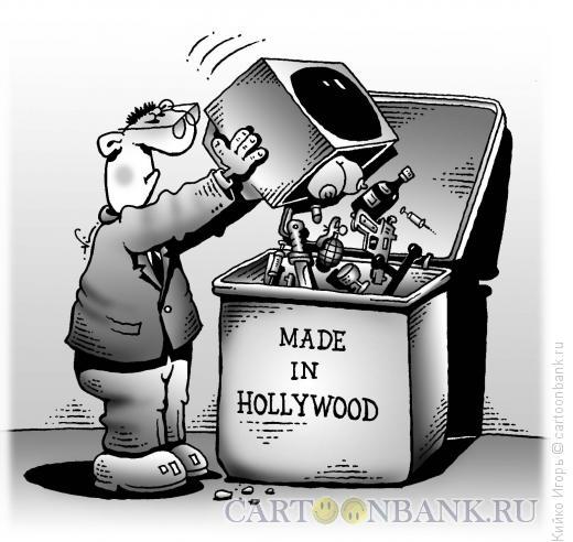 Карикатура: Киномусор, Кийко Игорь