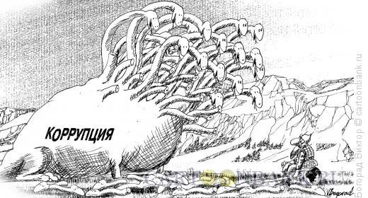 Карикатура: Гидра коррупции, Богорад Виктор