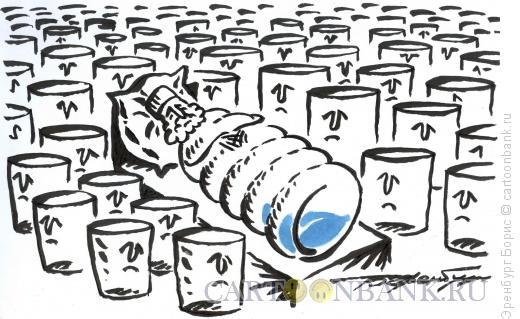 Карикатура: Вода, Эренбург Борис