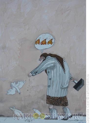 Карикатура: Случай зимой, Дергачёв Олег