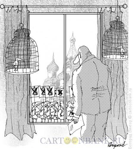 Карикатура: Свободу заключенным, Богорад Виктор