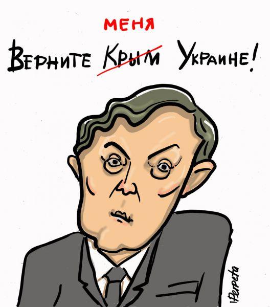 Карикатура: Григорий Явлинский, Perpeta