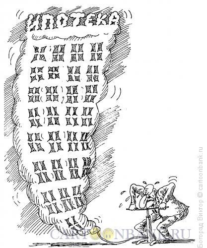 Карикатура: Надувательство, Богорад Виктор