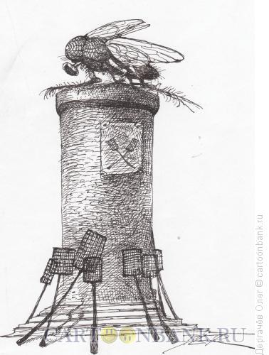 Карикатура: Памятник Мухе, Дергачёв Олег