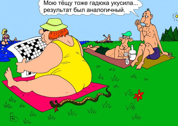 Карикатура: Тёща, Валерий Каненков