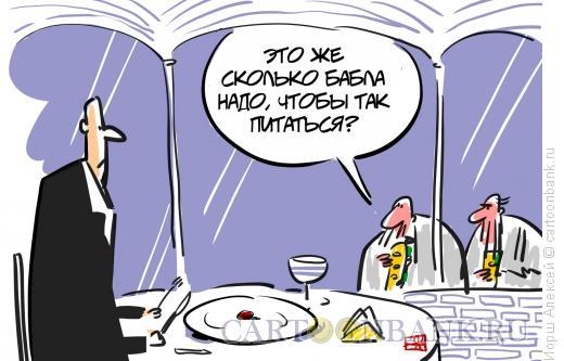 Карикатура: Диета, Иорш Алексей