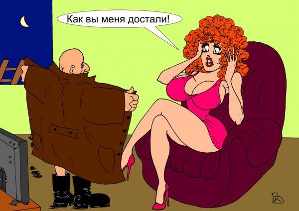 Карикатура: Достал, Валерий Каненков