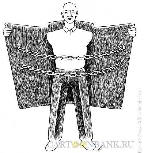 Карикатура: кандалы в пальто, Гурский Аркадий