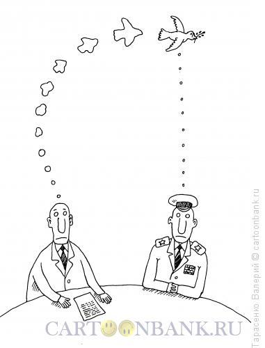 Карикатура: Мысли о мире, Тарасенко Валерий