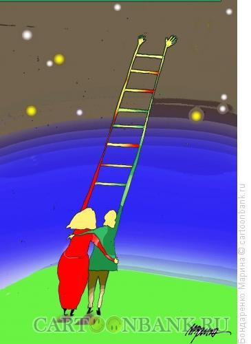 Карикатура: Лестница Мужчина и Женщина, Бондаренко Марина
