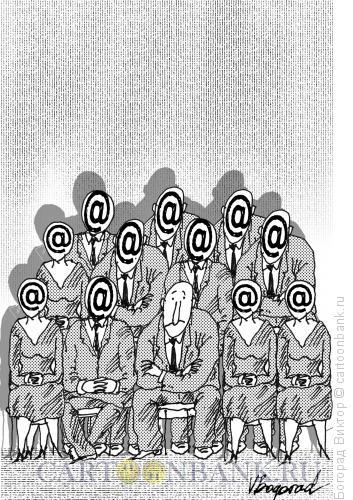 Карикатура: Виртуальная семья, Богорад Виктор