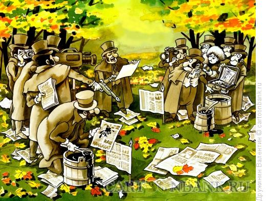 Карикатура: Пиарщики, Дружинин Валентин