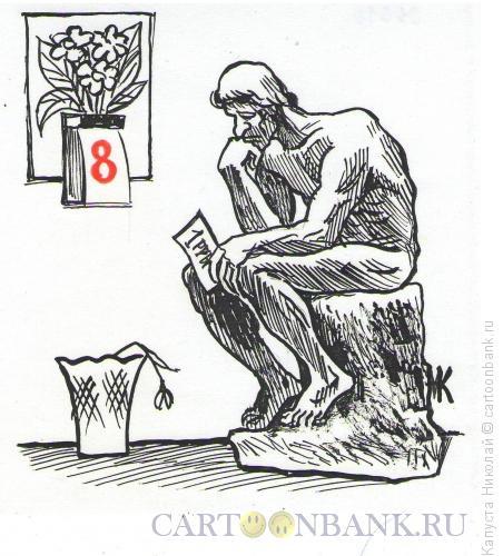Карикатура: Мыслитель, Капуста Николай