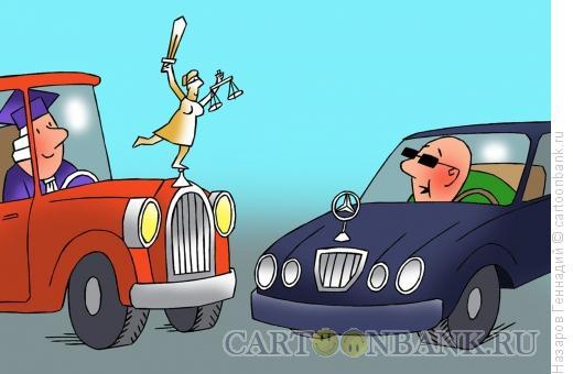 Карикатура: Ты крутее, спору нет!.., Назаров Геннадий