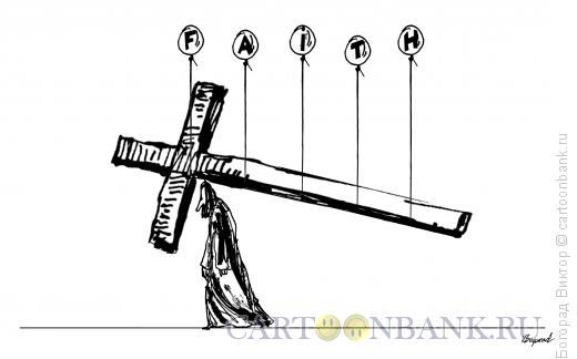 Карикатура: Вера, Богорад Виктор