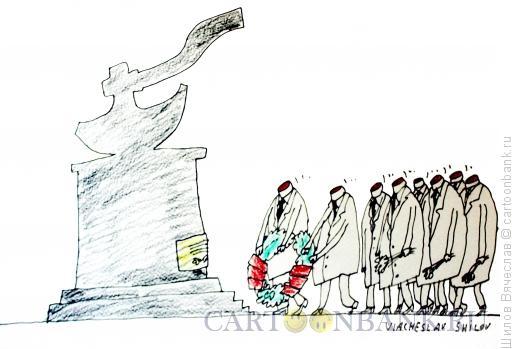 Карикатура: Грандиозный памятник, Шилов Вячеслав
