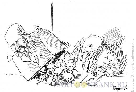 Карикатура: Историк, Богорад Виктор