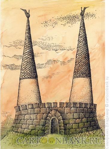 Карикатура: Крепость, Семеренко Владимир