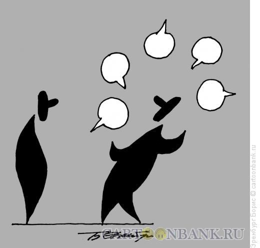 Карикатура: жонглер, Эренбург Борис