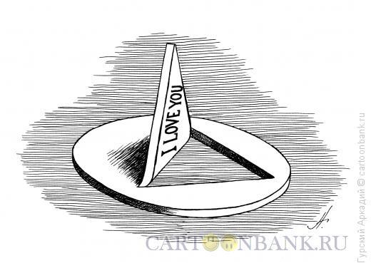 Карикатура: кнопка канцелярская, Гурский Аркадий