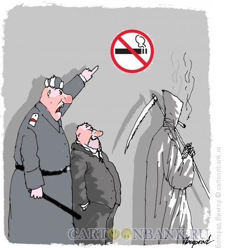 Карикатура: Нарушитель, Богорад Виктор