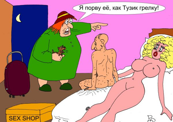 Карикатура: Не успел, Валерий Каненков