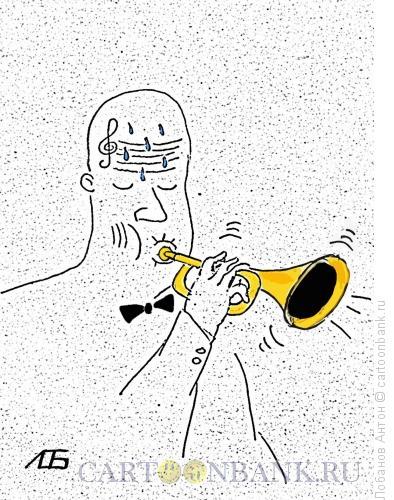 Карикатура: Трубач, Лобанов Антон