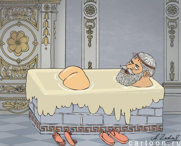 Карикатура: Эврика, Александр Зудин
