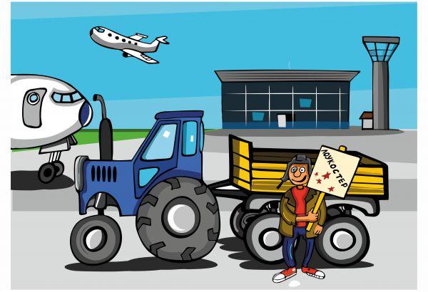 Карикатура: Аэропорт, somnambula