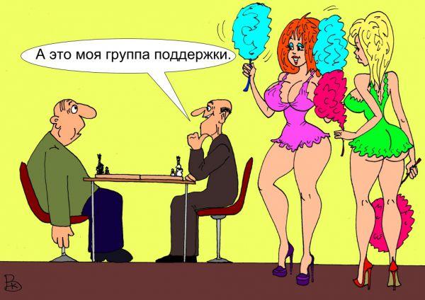 Карикатура: Шахматный турнир, Валерий Каненков