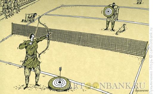 Карикатура: Теннис, Лукьянченко Игорь