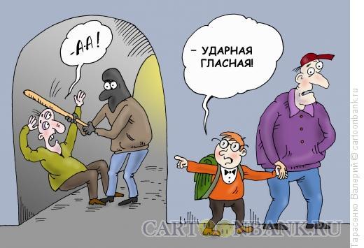 Карикатура: Вундеркинд, Тарасенко Валерий