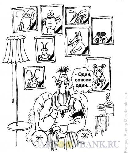 Карикатура: Один, Богорад Виктор