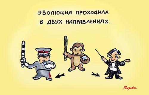 Карикатура: Палочка., Perpeta