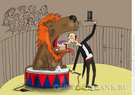 Карикатура: Днюха, Тарасенко Валерий