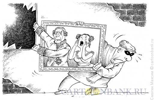 Карикатура: Похищение картины, Смагин Максим