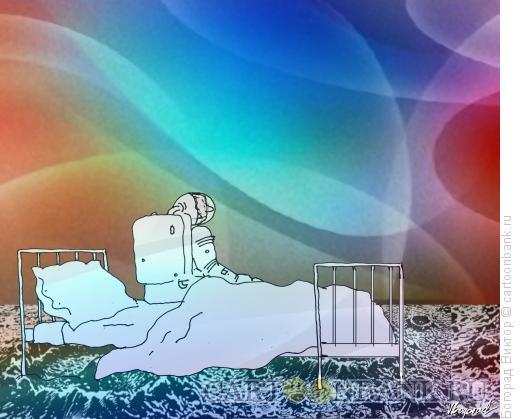 Карикатура: Доброе утро на чужой планете, Богорад Виктор