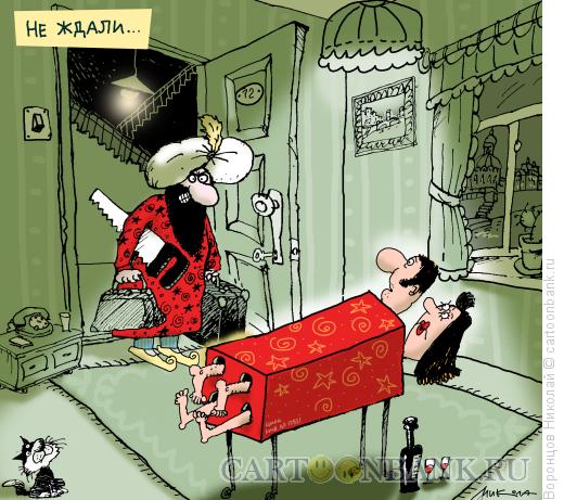 Карикатура: Измена, Воронцов Николай