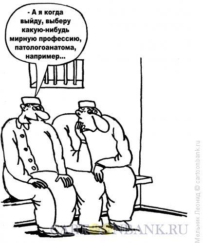 Карикатура: Мечты, Мельник Леонид