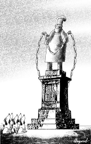 Карикатура: Памятник, Виктор БОГОРАД